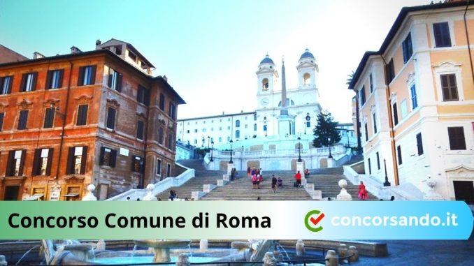 Concorso Comune di Roma 2020