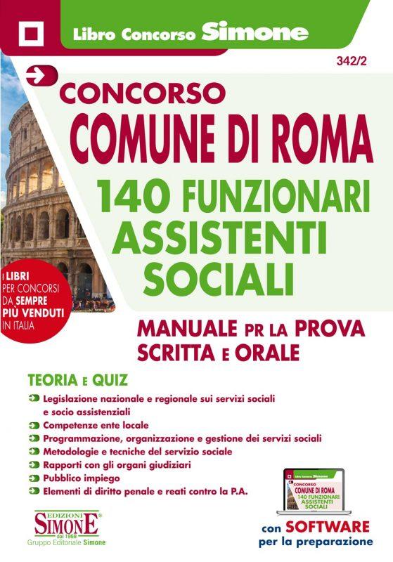 Concorso Comune di Roma 140 Funzionari Assistenti Sociali – Manuale per la prova scritta e orale