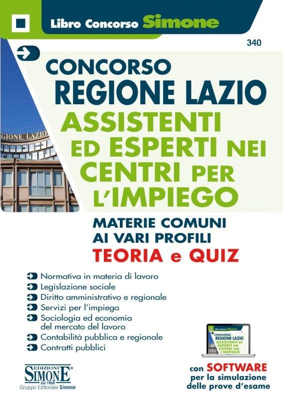 Manuale Concorsi Centri per l'impiego Regione Lazio – Materie comuni ai vari profili – Teoria e Quiz