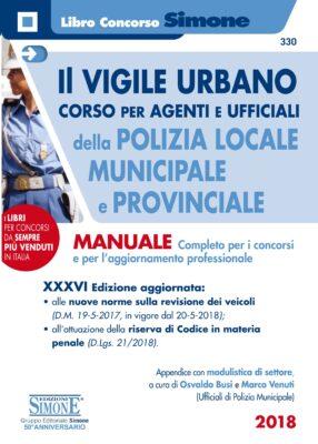 Concorso Vigili Urbani – Manuale