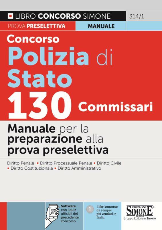 Concorso Commissari Polizia di Stato – Manuale