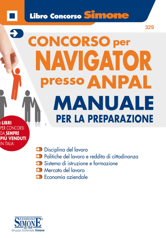 Concorso Navigator 2019 presso l'ANPAL- Manuale per la preparazione