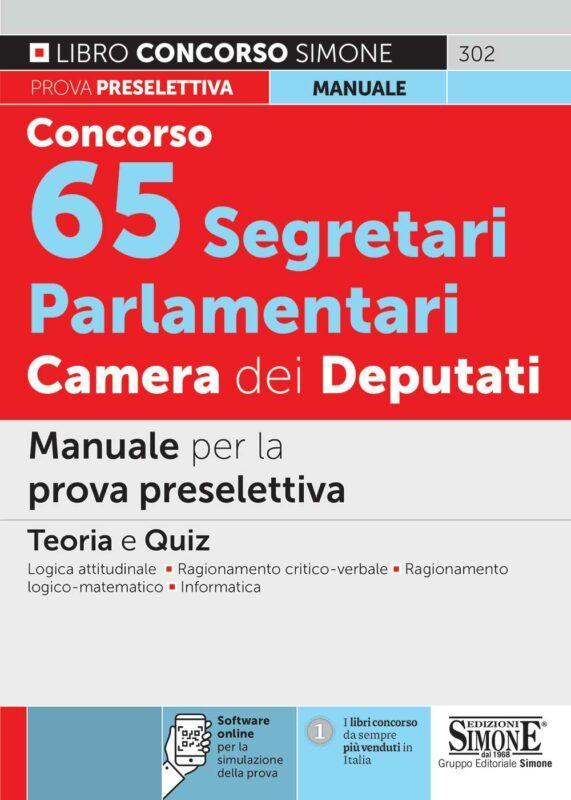 Concorso 65 Segretari Parlamentari