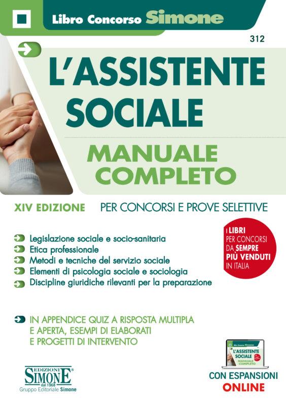 L'Assistente Sociale – Manuale Completo per concorsi e prove selettive