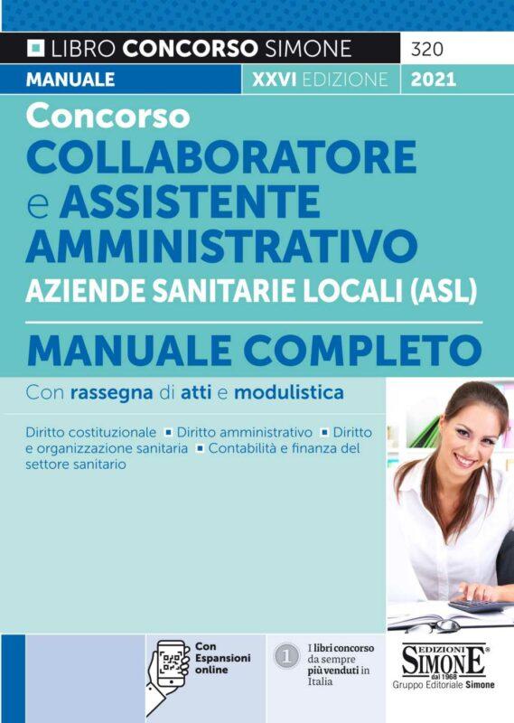 Collaboratore e Assistente Amministrativo nelle Aziende Sanitarie Locali – Manuale