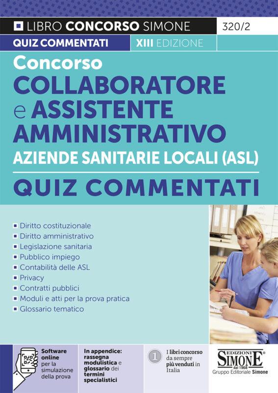 Concorso Collaboratore e Assistente Amministrativo Aziende Sanitarie Locali (ASL) – Quiz Commentati