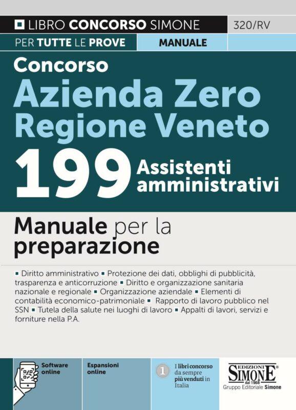 Concorso Azienda Zero Regione Veneto – 199 Assistenti amministrativi – Manuale per la preparazione