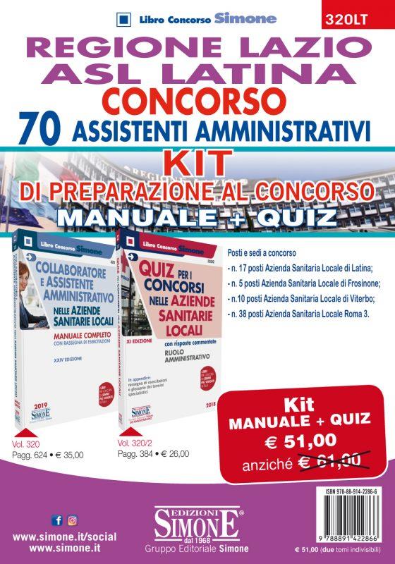 Regione Lazio ASL Latina – Concorso 70 Assistenti Amministrativi – Kit di preparazione