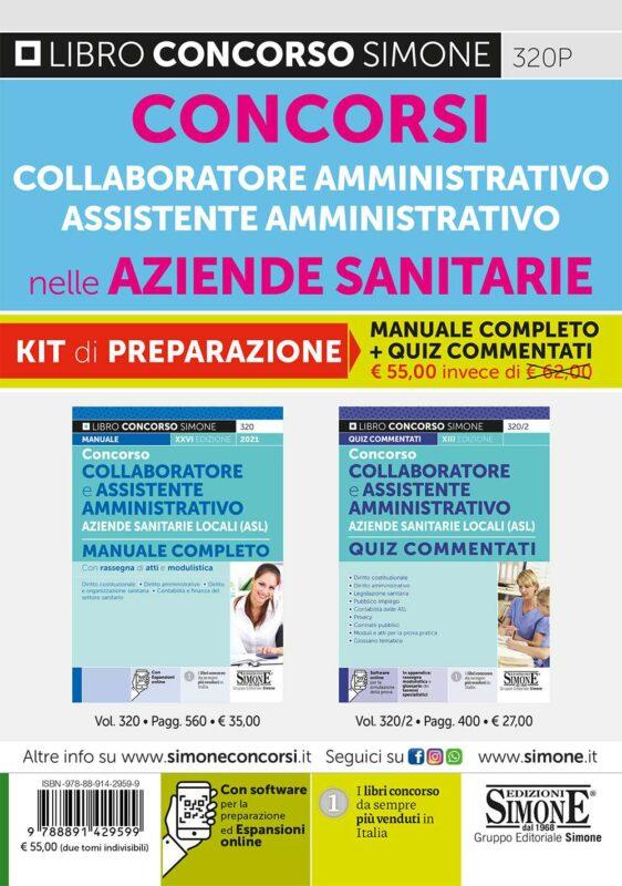 Concorsi Collaboratore Amministrativo – Assistente Amministrativo nelle Aziende Sanitarie – KIT di preparazione
