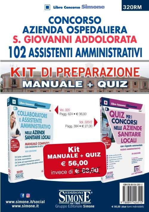 Concorso Azienda Ospedaliera S. Giovanni Addolorata – 102 Assistenti Amministrativi – KIT di preparazione