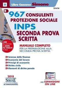 Manuale Concorso Consulenti Protezione Sociale INPS – Seconda Prova Scritta e Prova Orale