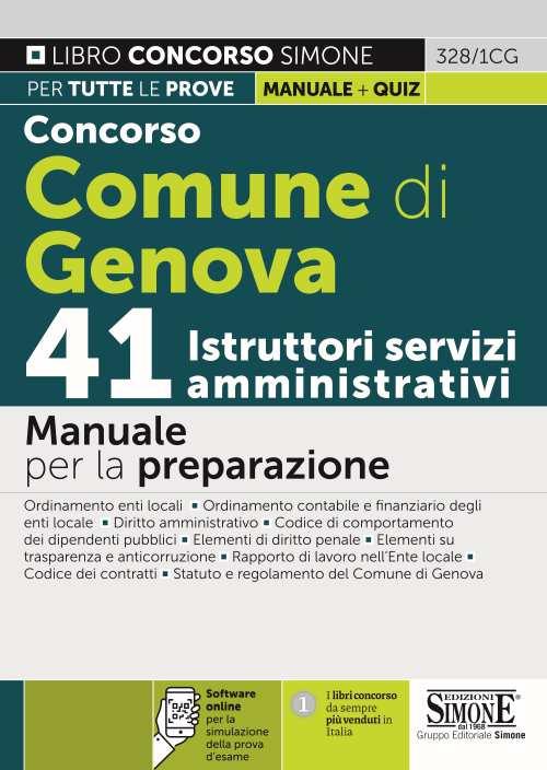 Concorso Comune di Genova 41 Istruttori servizi amministrativi – Manuale per la preparazione