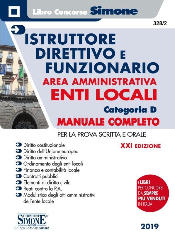 Istruttore Direttivo e Funzionario Area Amministrativa Enti Locali – Categoria D – Manuale completo