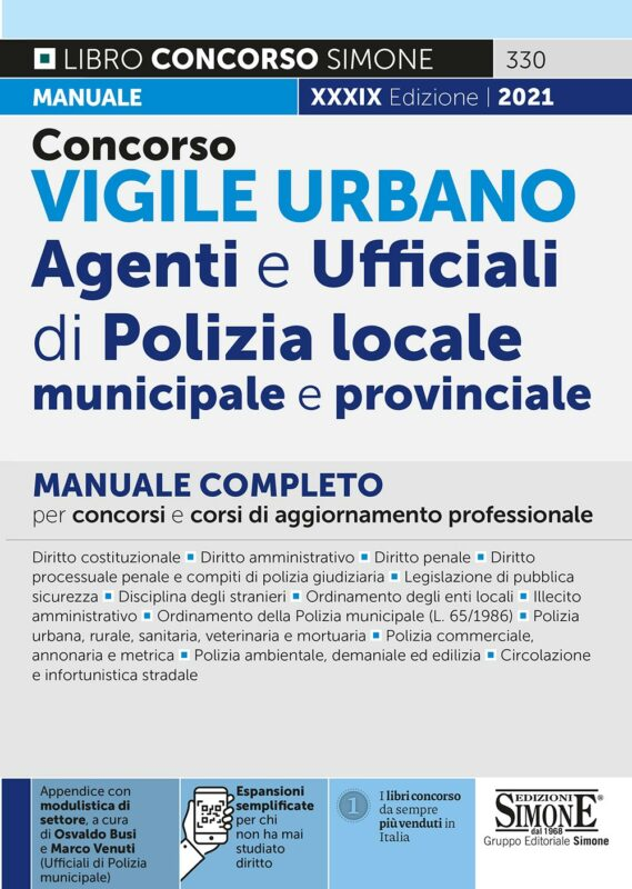 Concorso Vigile Urbano – Agenti e ufficiali di Polizia locale, municipale e provinciale