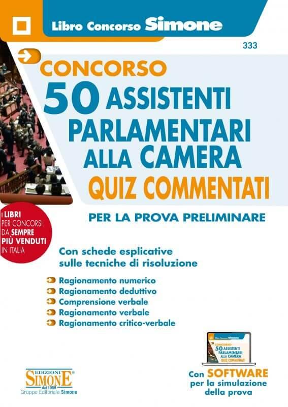 Concorso 50 Assistenti Parlamentari alla Camera