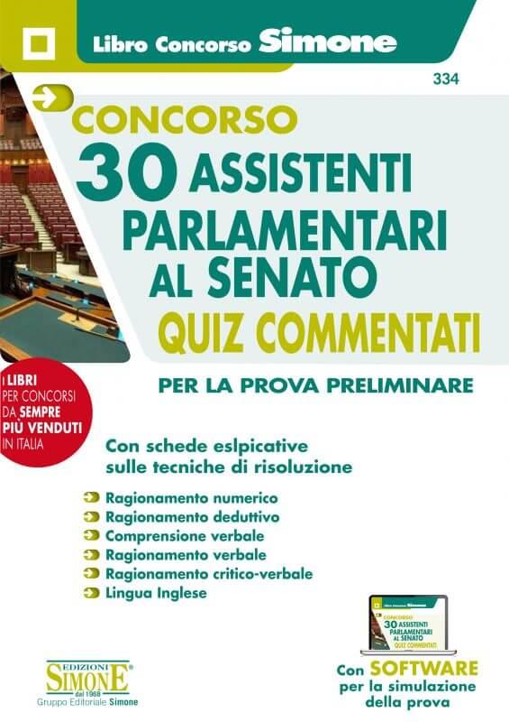 Concorso 30 Assistenti Parlamentari al Senato – Quiz Commentati