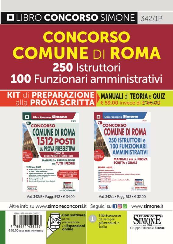 Comune di Roma 250 Istruttori 100 Funzionari Amministrativi – KIT di preparazione alla prova scritta