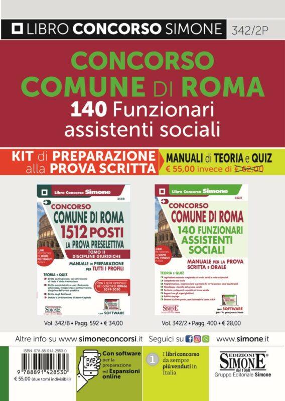 Comune di Roma 140 Funzionari Assistenti Sociali – KIT di preparazione alla prova scritta