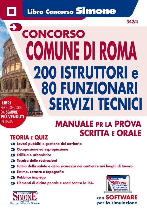 Concorso Comune di Roma 200 Istruttori e 80 Funzionari servizi tecnici – Manuale per la prova scritta e orale