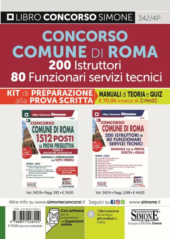 Comune di Roma 200 Istruttori 80 Funzionari Servizi Tecnici – KIT di preparazione alla prova scritta