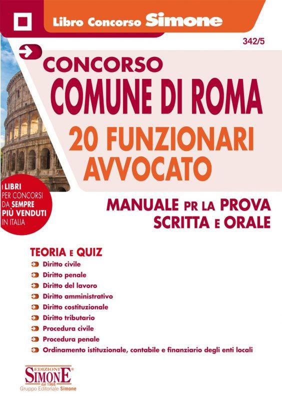 Concorso Comune di Roma 20 Funzionari Avvocato – Manuale per la prova scritta e orale