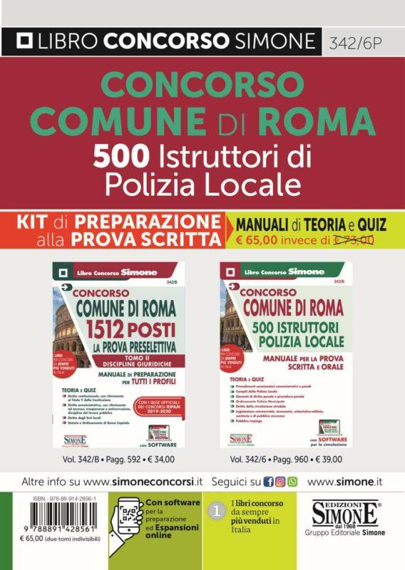 Comune di Roma 500 Istruttori di Polizia Locale – KIT di preparazione alla prova scritta
