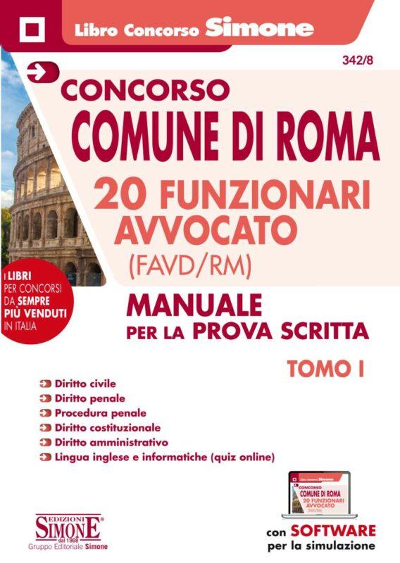 Concorso Comune di Roma 20 Funzionari Avvocato (FAVD/RM) due TOMI indivisibili – 342/8