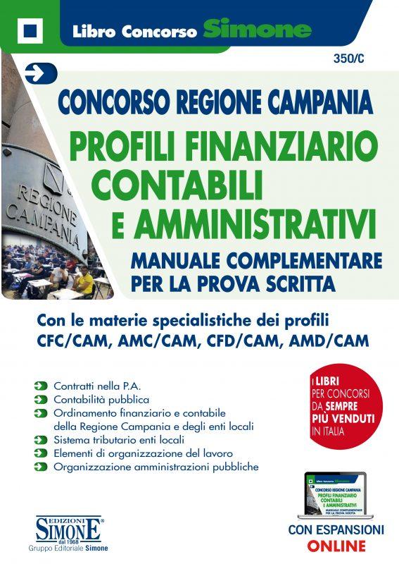 Concorso Regione Campania – Profili Finanziario-Contabili e Amministrativi – Manuale complementare per la prova scritta
