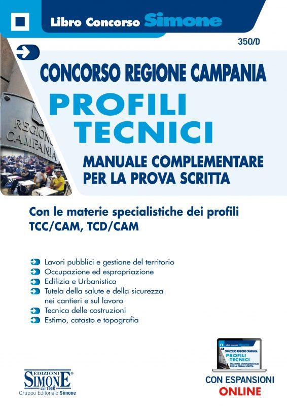 Concorso Regione Campania – Profili tecnici – Manuale complementare per la prova scritta