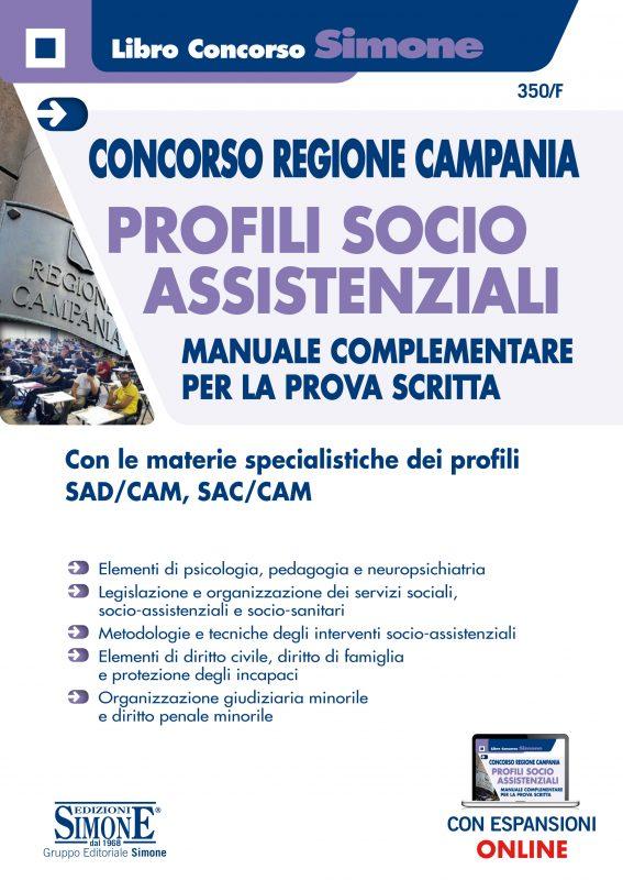 Concorso Regione Campania – Profili Socio Assistenziali – Manuale complementare per la prova scritta
