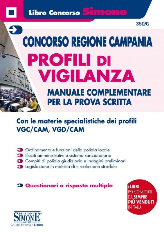 Concorso Regione Campania – Profili di Vigilanza – Manuale complementare per la prova scritta