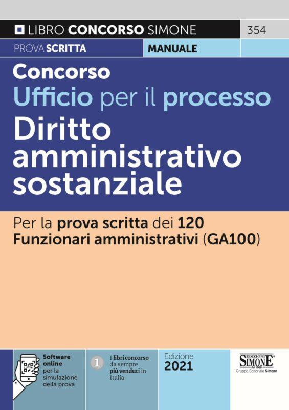 Concorso Ufficio per il processo – Diritto amministrativo sostanziale