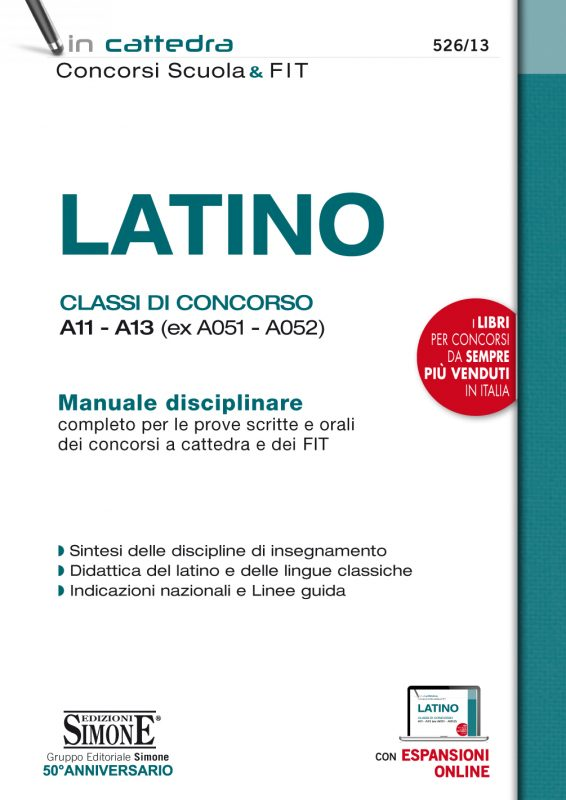 LATINO – Classi di concorso A11 – A13 (ex A051 – A052)